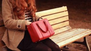 キョドコのバッグ