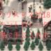 レゴアドベントカレンダー